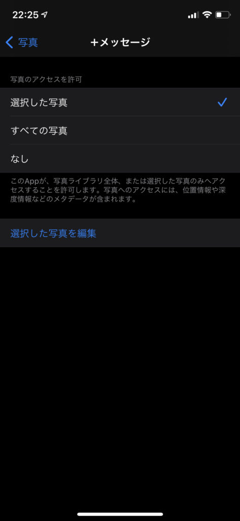 iOS photo02