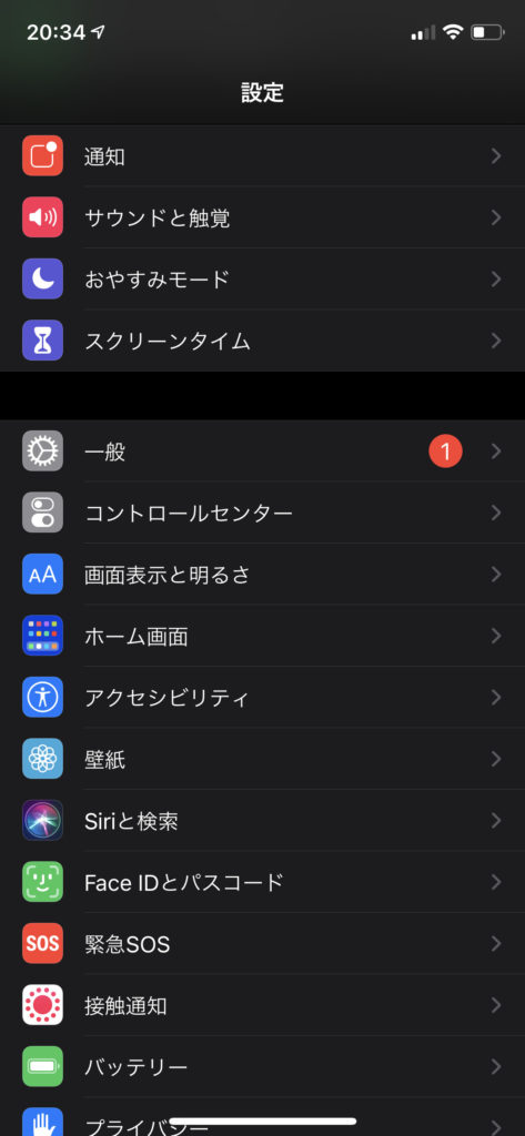 iOS14 screentime03