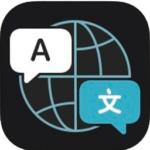 iOS14 translation06