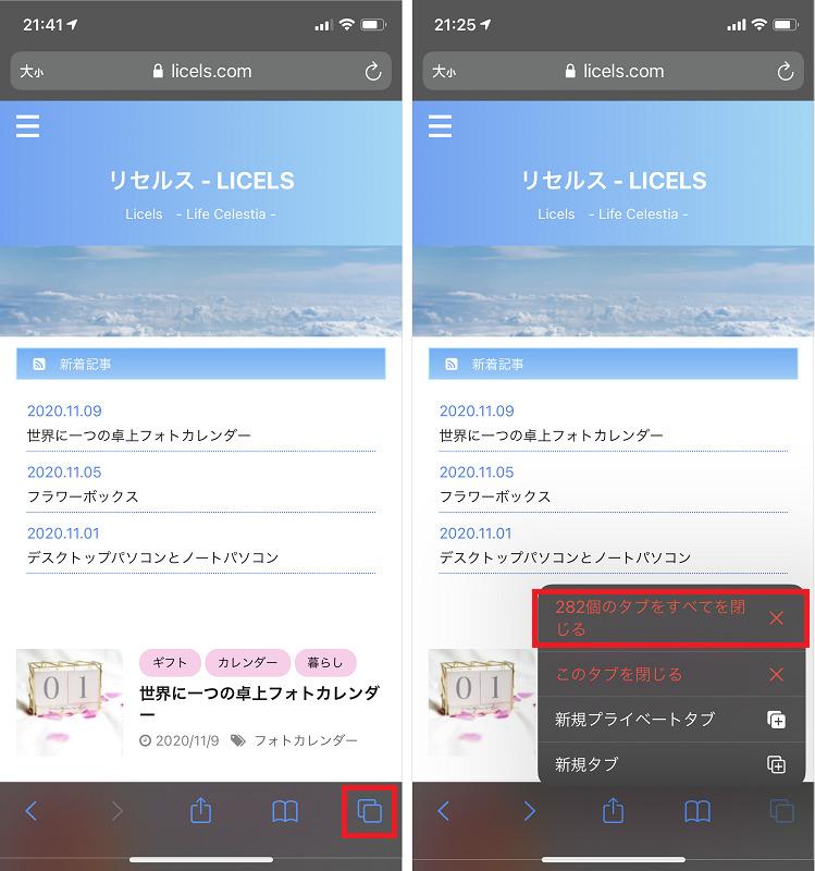 iOS Safari01