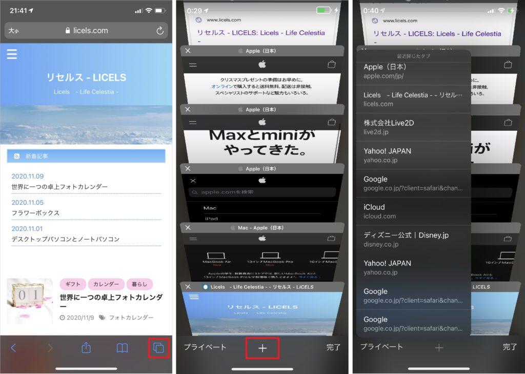 iOS Safari02