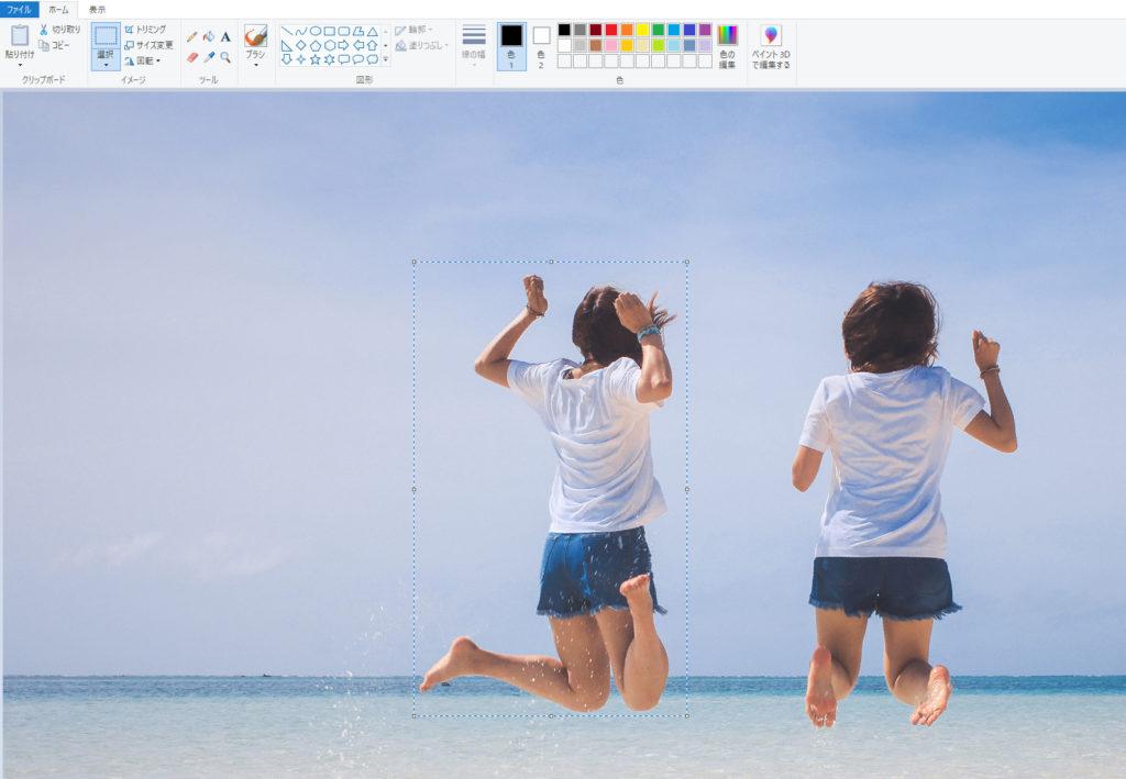 Paint mosaic 01