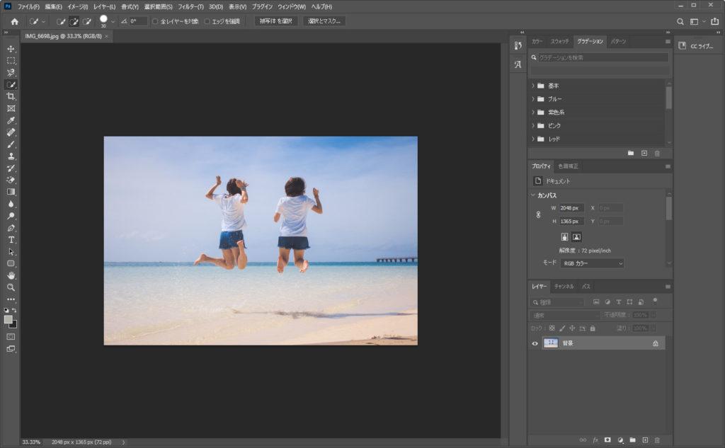 Photoshop mosaic 01