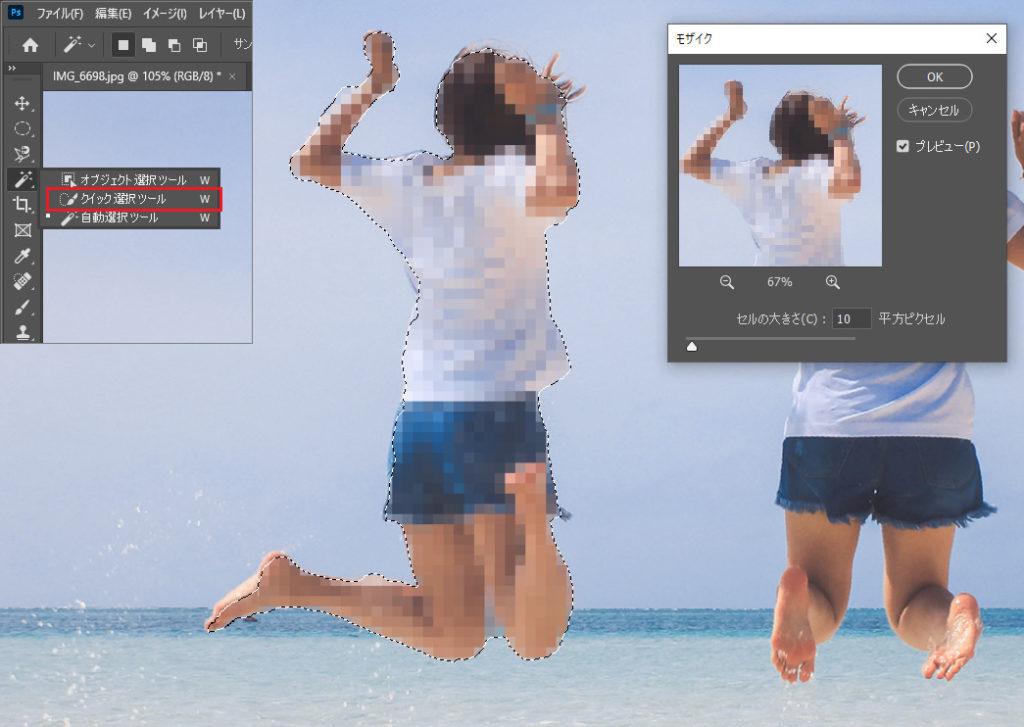 Photoshop mosaic 08