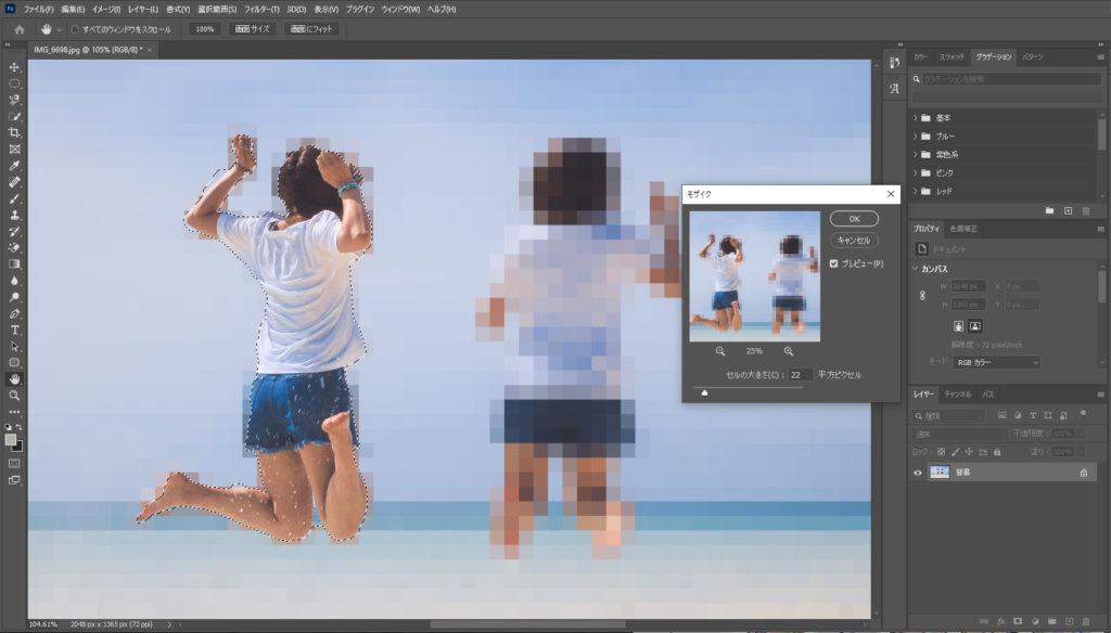 Photoshop mosaic 12