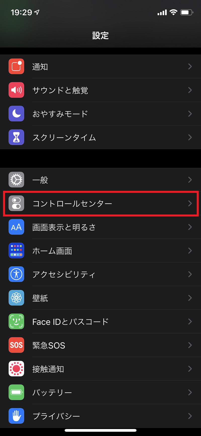 iOS AccessGuide13