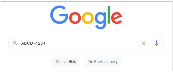 Google Search01