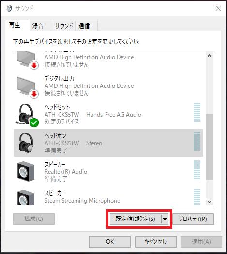 Bluetooth04 sound control