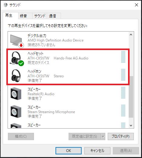 Bluetooth16 sound control