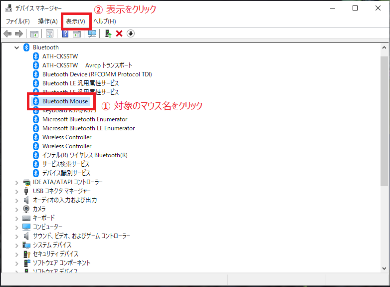 deviceManager03