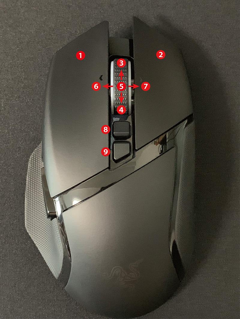 Razer Basilisk Ultimate03